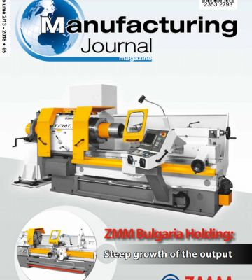 manufacturing journal 2018 1